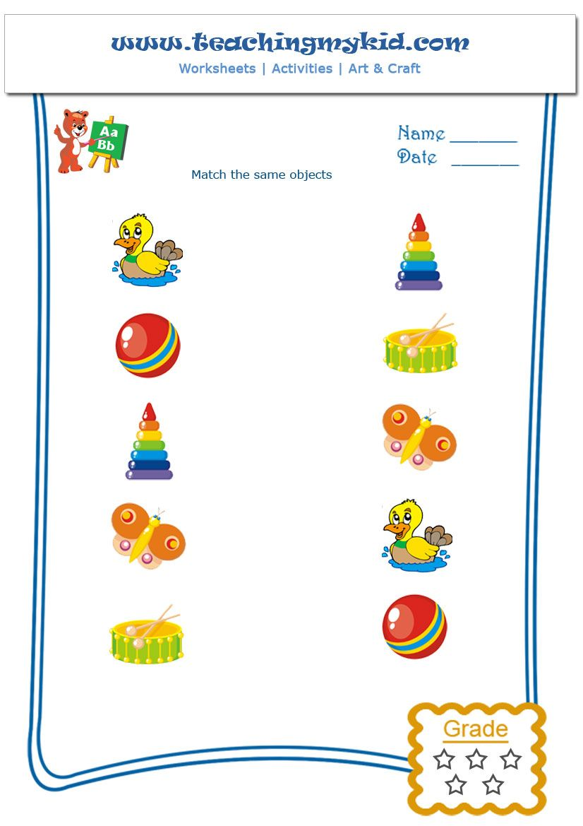 math worksheets printable Count and Circle the Number – Math Matching Worksheets