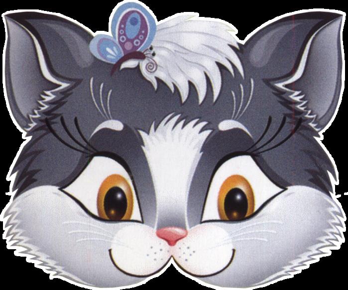 64 Free Kids Face Masks Templates For Halloween To Print Kitten