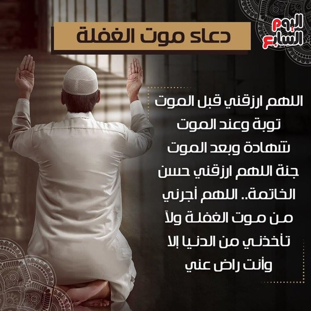 يا رب اللهم استجب لنا دعاءنا انك رحيم غفور Islamic Quotes Quran Quotes Verses Quran Quotes