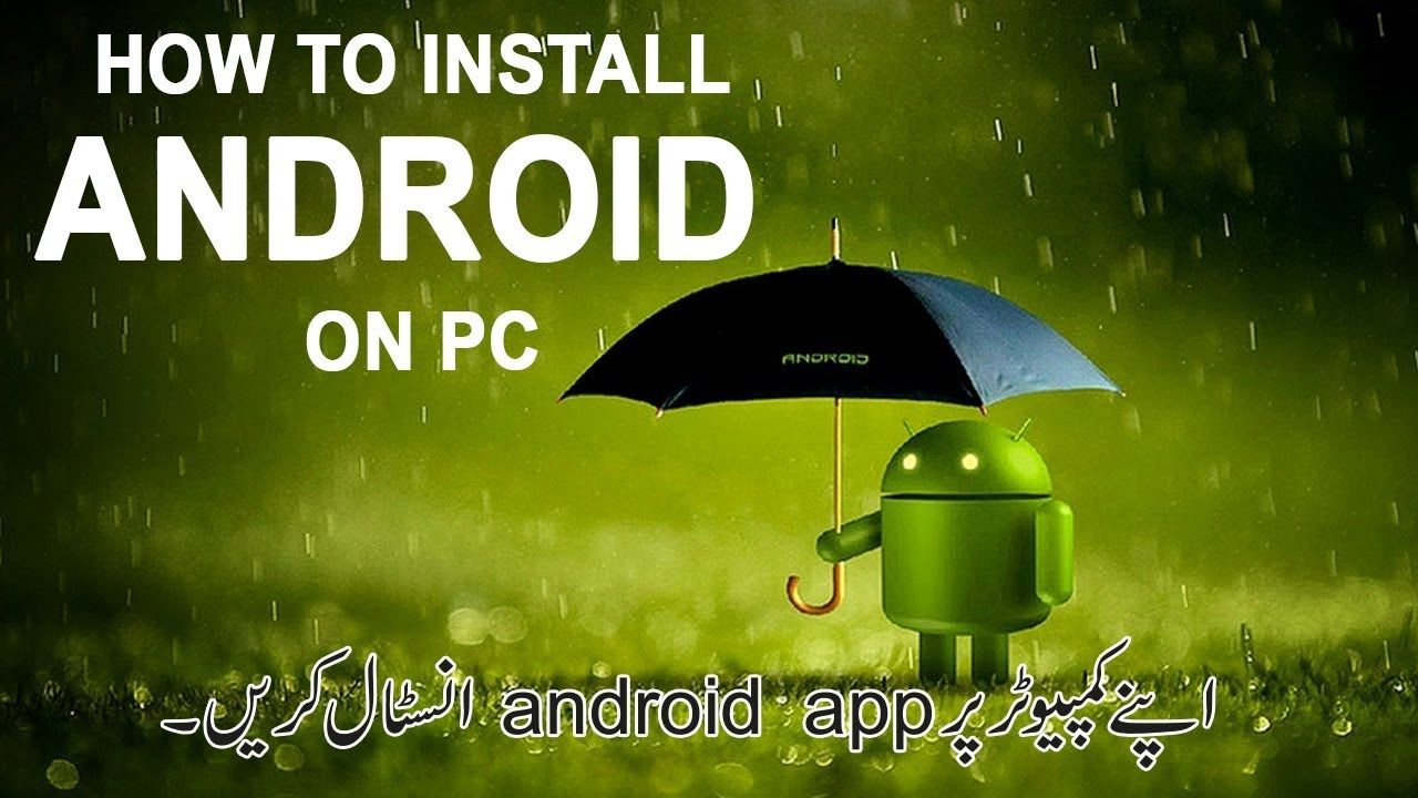 How to install Android on PC | Ahmad Creationz | Photoshop Tutorial