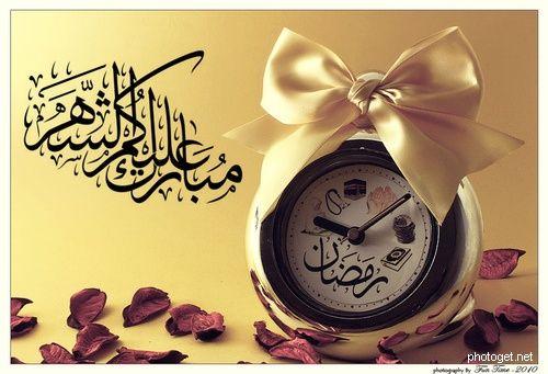 مبارك عليكم الشهر 3 Ramadan Bracelet Watch Clock