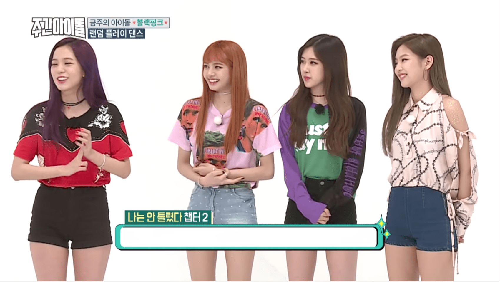 Watch Blackpink Throw Each Other Under The Bus During Random Play Dance On Weekly Idol Soompi Blackpink Weekly Idol Korean Girl Band
