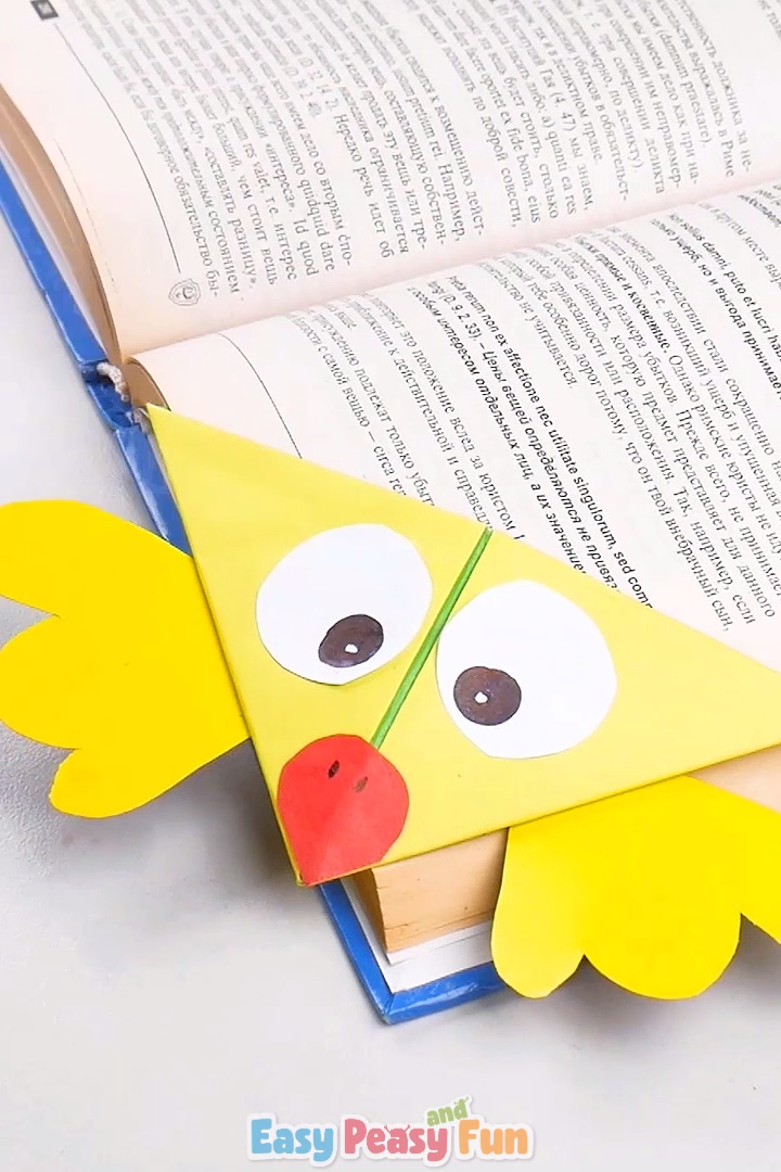 Chick Corner Bookmark  Origami For Kids This cute chick corner bookmark is an easy origami for kids to make and theyll love using it in their favorite books