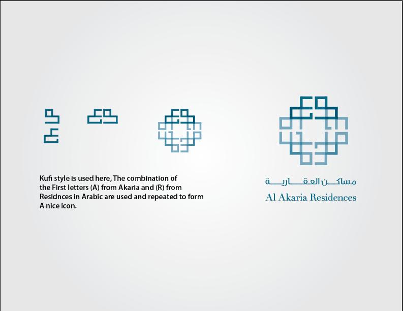 Al Akaria Logo Option 2 By Mahayni Deviantart Com On Deviantart Lettering Logo Design Logos