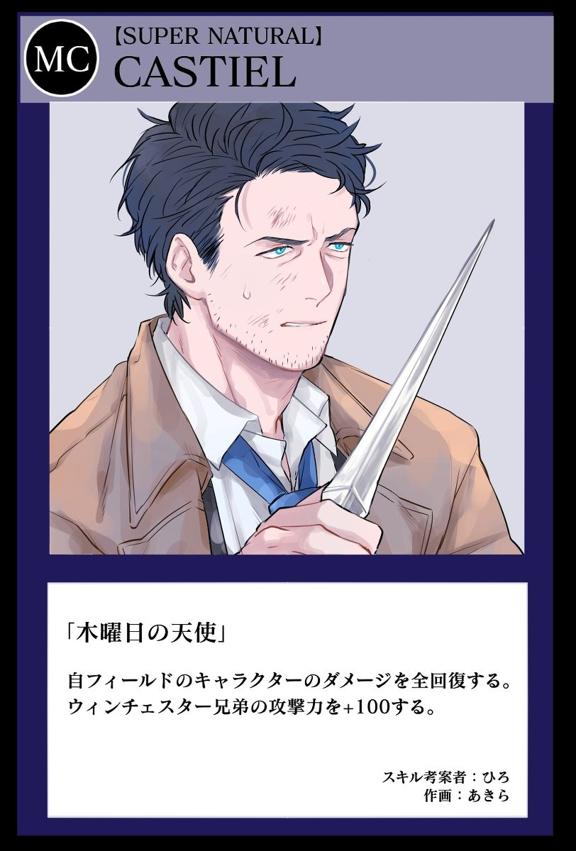 Pin by Devi Lewis on SPN Stuff Unknown 8 Anime