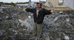 Gaza †