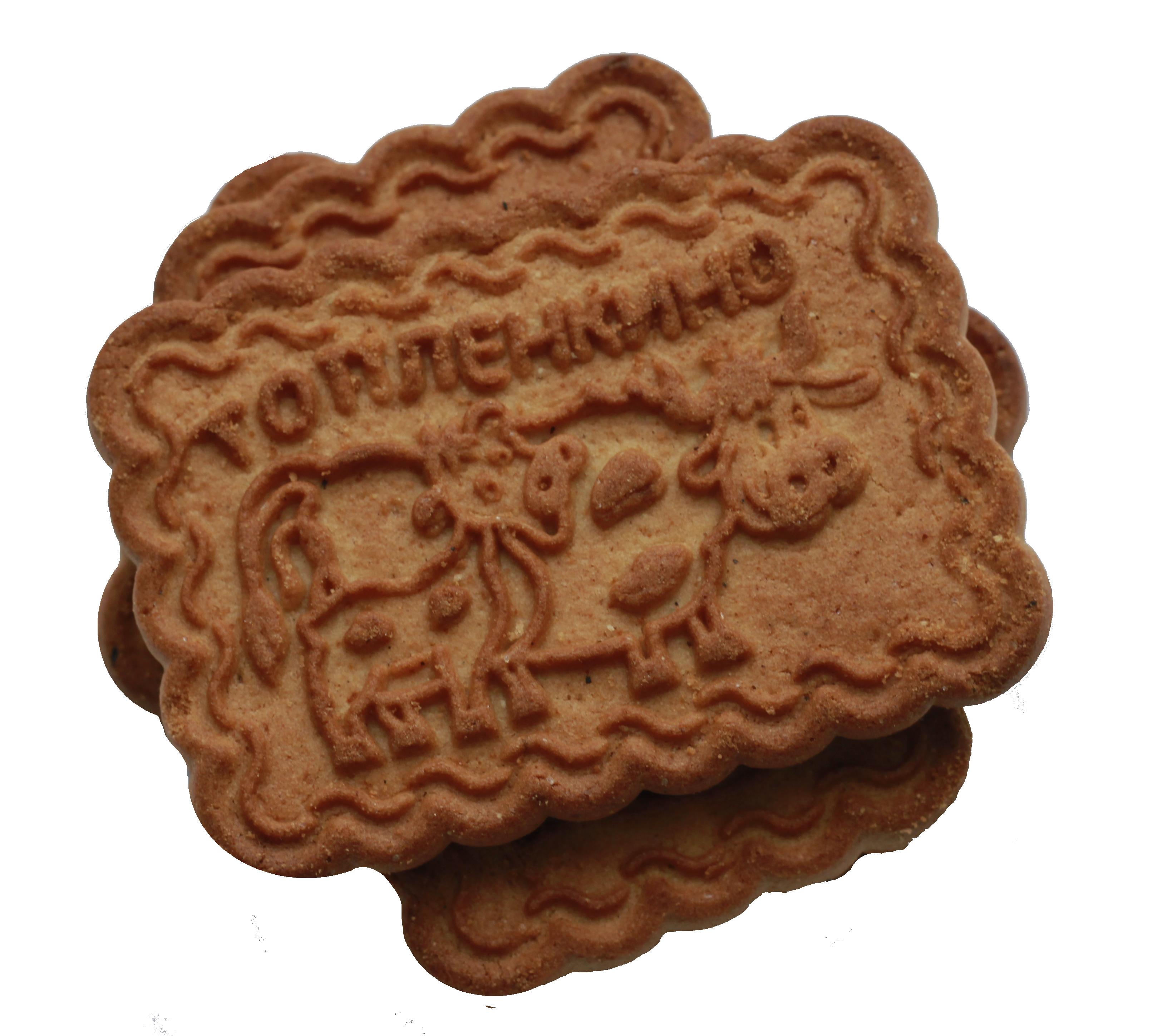 Cookies Food Png Png Mood Board