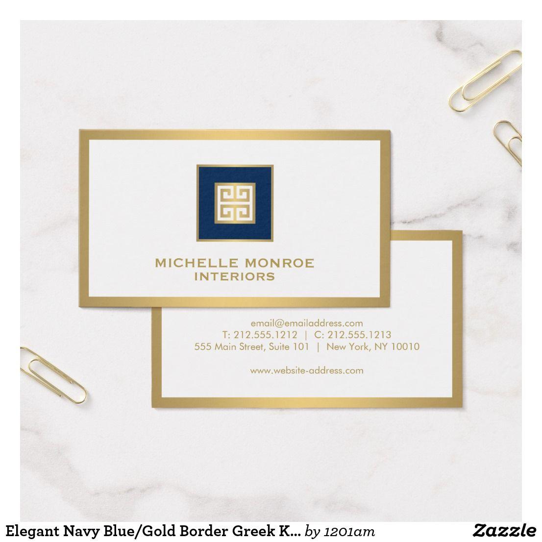 Elegant navy bluegold border greek key designer business card elegant navy bluegold border greek key designer business card reheart Choice Image