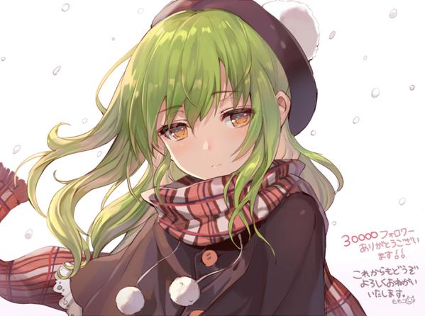 ももこ(momoco_haru)さん Twitterの画像/動画 Anime art girl, Art girl