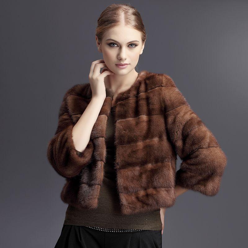 Mink Short Coat | Down Coat