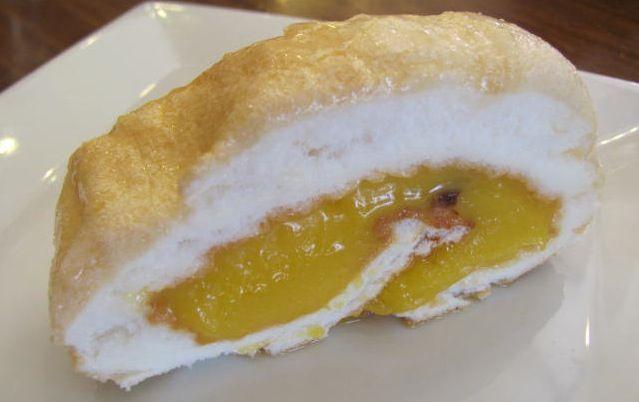 Photo of Brazo de Mercedes Recipe   Panlasang Pinoy Recipes™