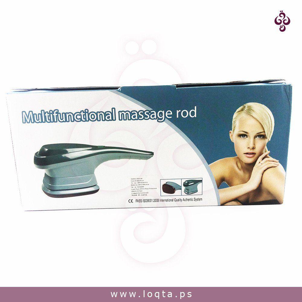جهاز مساج وتدليك متعدد الرؤوس Massage Rod Movie Posters