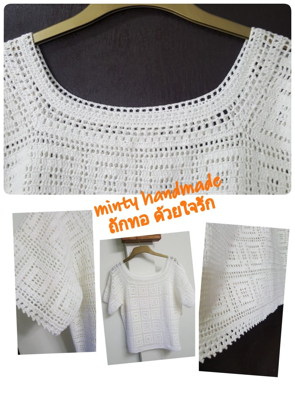 Pin de Ang en เสื้อถัก | Pinterest | Blusas tejidas y Blusas