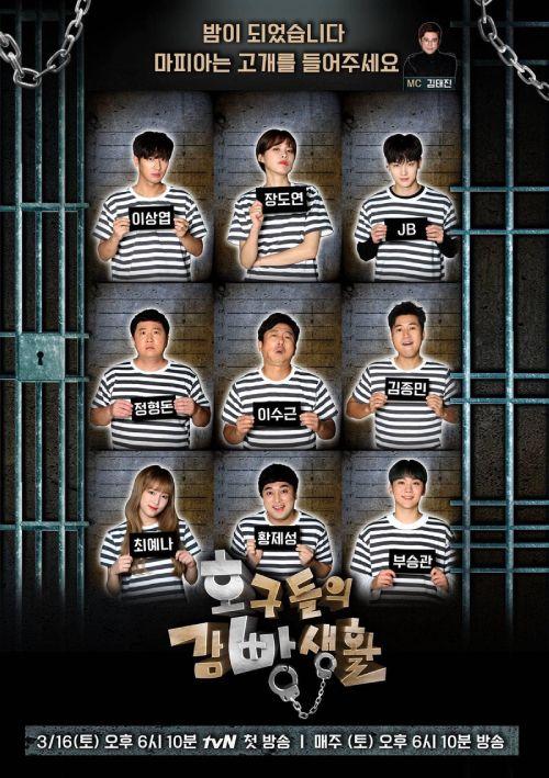 Mafia Game In Prison S1 in 2020 Mafia game, Prison life