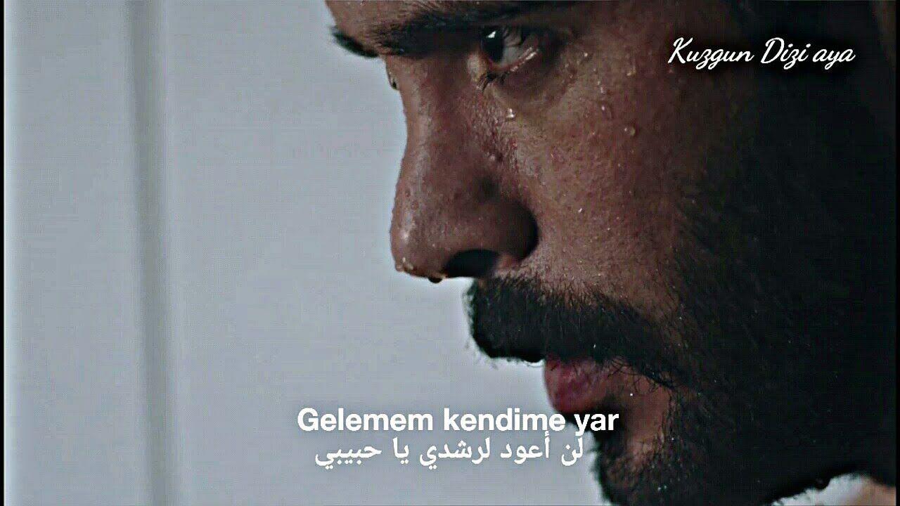 باريش أردوتش كوزغون مسلسل الغراب مراد بوز Murat Boz Janti أغنية تركي Drame Incoming Call Screenshot Movie Posters