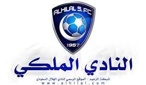 Pin By Fajr Otaibie On الهلال Juventus Logo Team Logo Sport Team Logos
