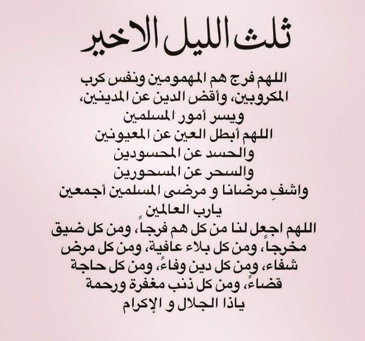 Insta Messages000 Quran Quotes Love Islamic Inspirational Quotes Islamic Love Quotes