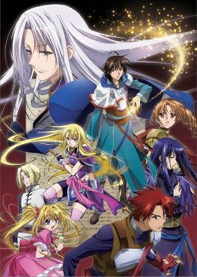 Anime Fantasy Adventure : anime, fantasy, adventure, Orion, Anime, Manga, Fantasy, Adventure, Anime,, Animes, Watch