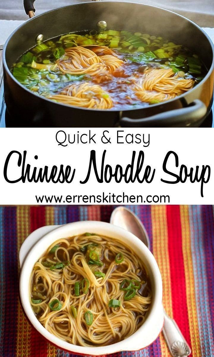 and easy chinese noodle soup  recipes  veggie and vegan    Quick and easy chinese noodle soup  recipes  veggie and vegan  Quick and easy chinese noodle soup  recipes  veg...