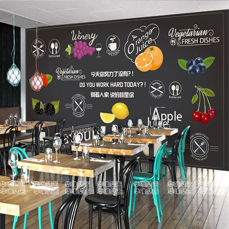 Blackboard Wallpaper Murals Food Wallpaper Murals Bistro: Pin By Camille Chijate On Chalk It Up