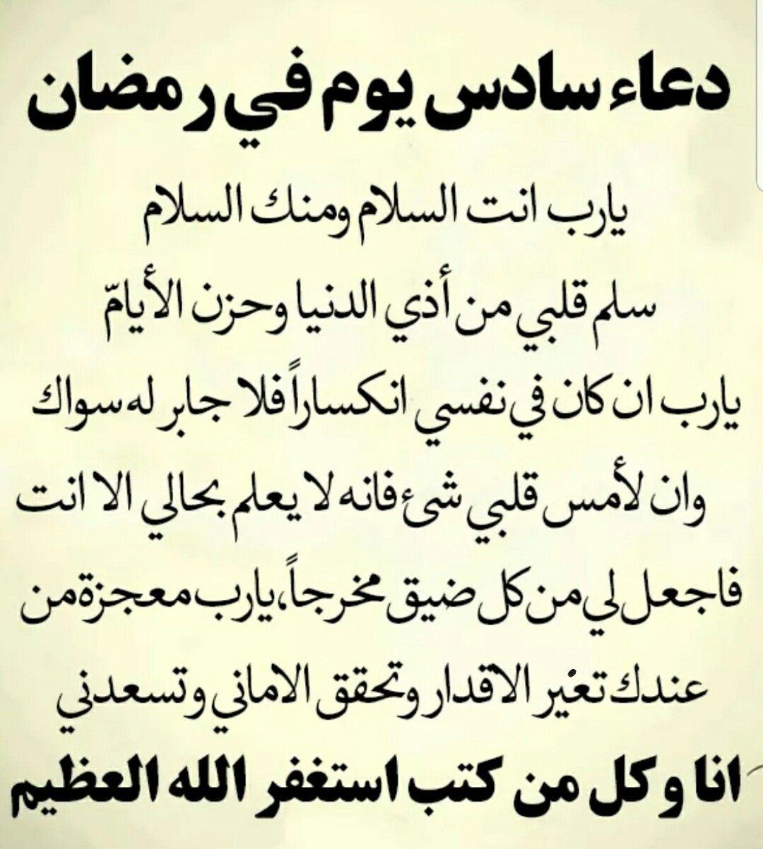 Pin By Ramya On شهر رمضان المبارك و الحج العمرة Calligraphy Arabic Calligraphy