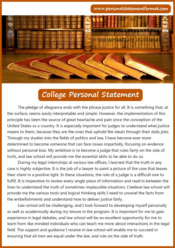 how to format a personal statement for law school