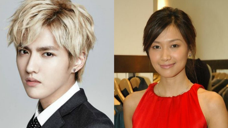 exo suho dating rumors matchmaking matrimonial websites
