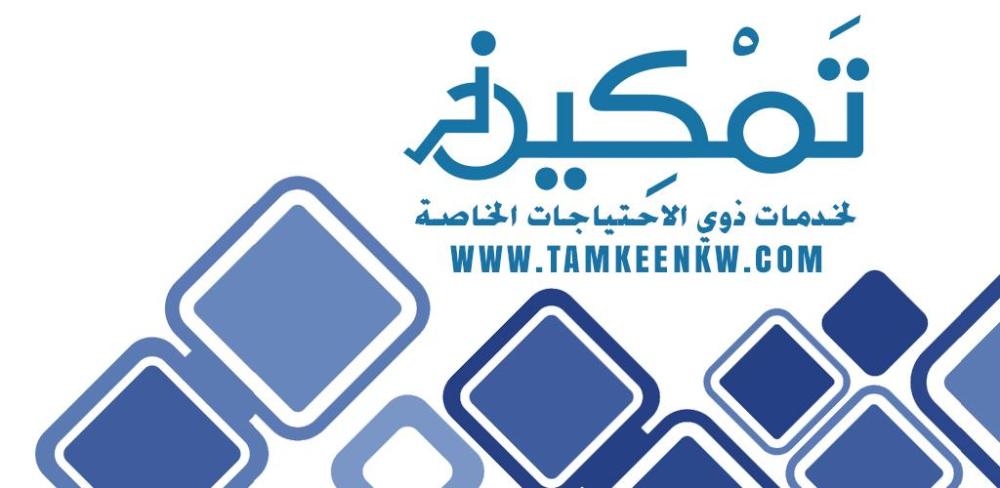 Tamkeen Advert Google Search In 2020 Logo Design Creative Creative Logo Logo Design