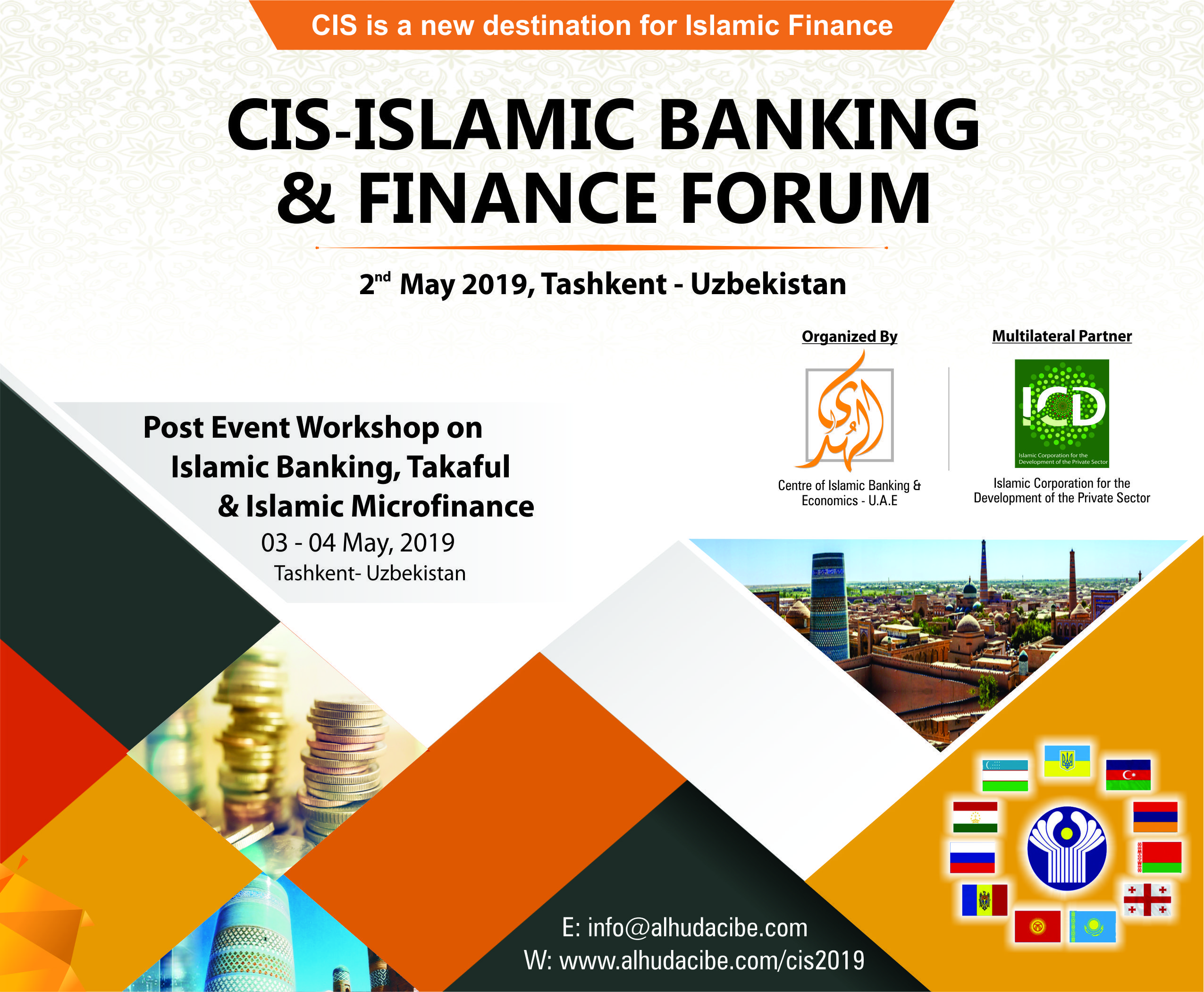 """AlHuda CIBE is pleased to announce the """"CIS - Islamic"""