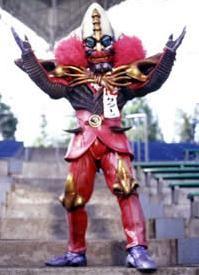 Bald Loser Power Rangers Samurai Gear Monster