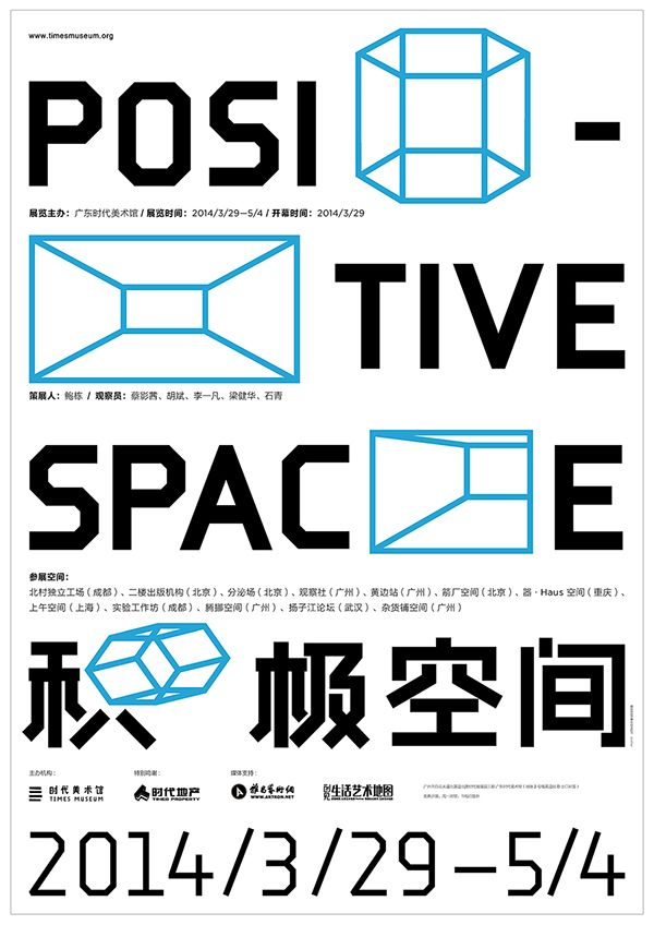 Positive Space on Behance