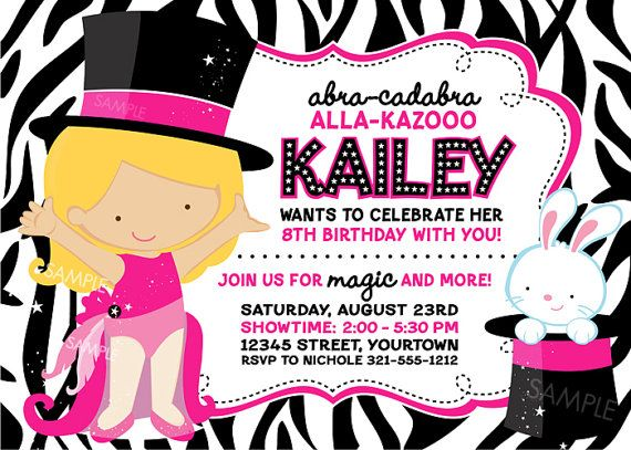 magic party invitation for birthday party choice of hair color