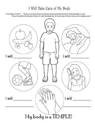 I Will Take Care Of My Body Worksheet Body Preschool Kindergarten Colors Healthy Habits Preschool
