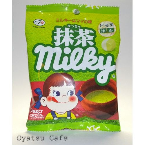 Fujiya Green Tea Milky - Limited Edition - Only $3.29!