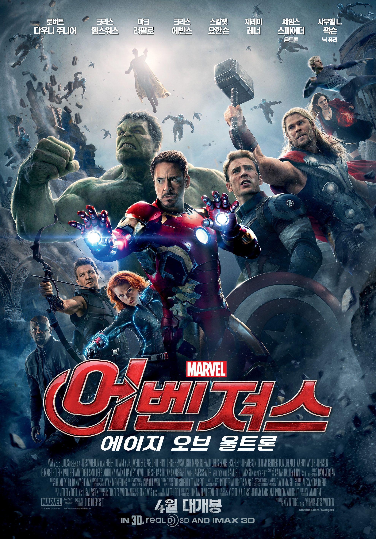 marvel film in uscita 2015