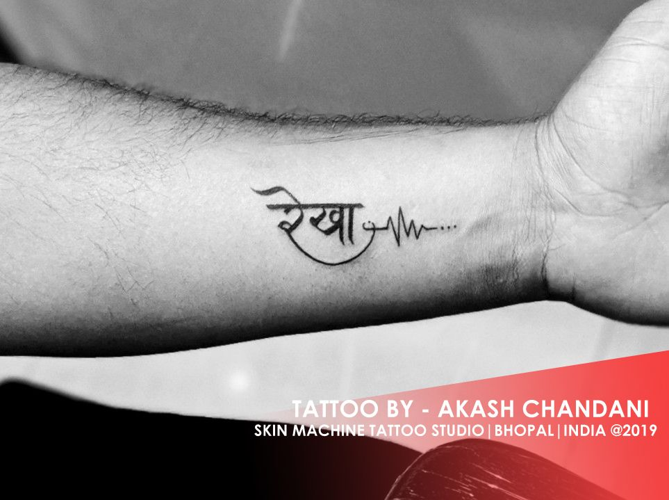 Rekha Name Designed By Akash Chandani Skin Machine Tattoo Studio