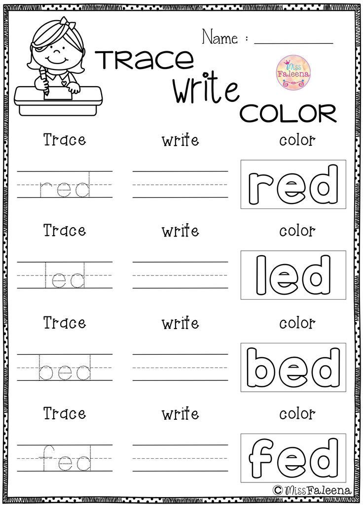 Free CVC Short E is designed to help teach children to read, build ...