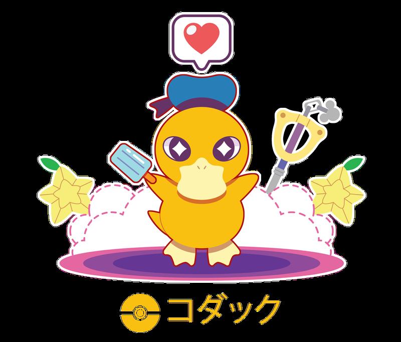 Pin by PurpleHeart on Pokemon Itachi, Cute pokemon, Gift