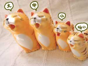 ねこピッチャー【茶トラ】 - 猫雑貨・猫グッズ通販  けいと屋ニコル