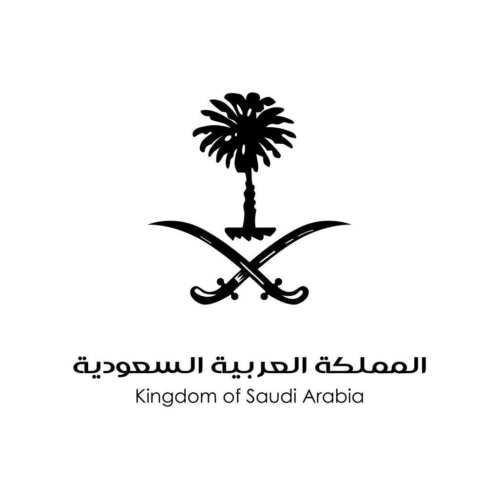 نتيجة بحث الصور عن شعار السعودية