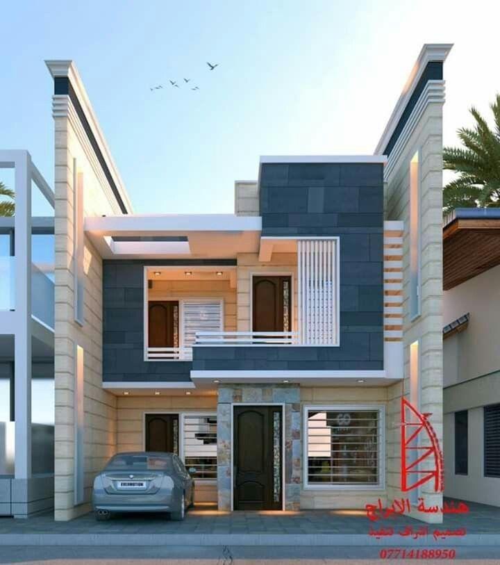 30 Modern Home Decor Ideas: Pin On Modern House Design Ideas