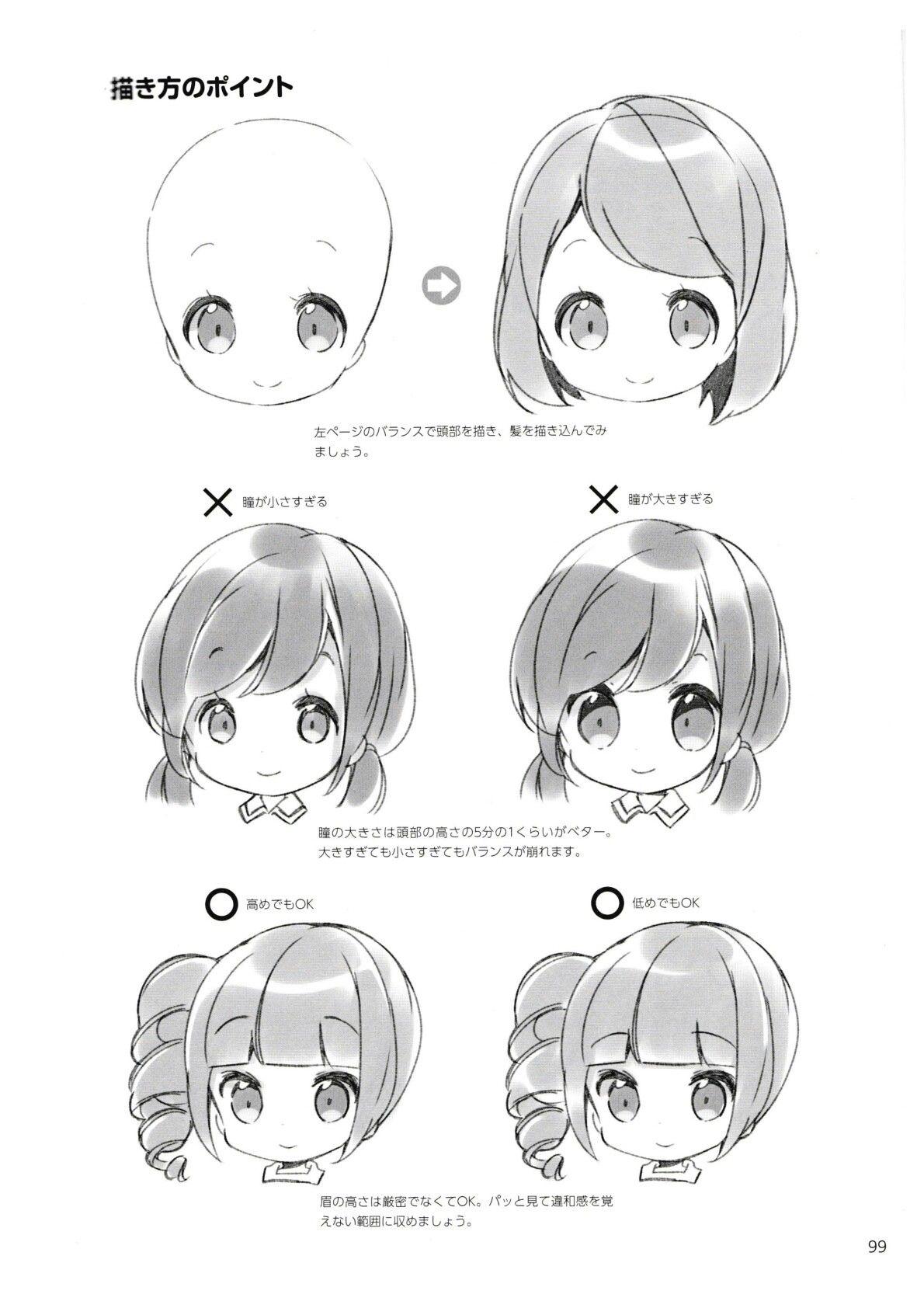 How To Draw Chibis 99 Anime Drawing Books Manga Drawing Tutorials Chibi Drawings