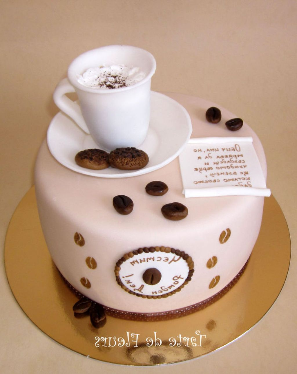 Coffee Cup Birthday Cake