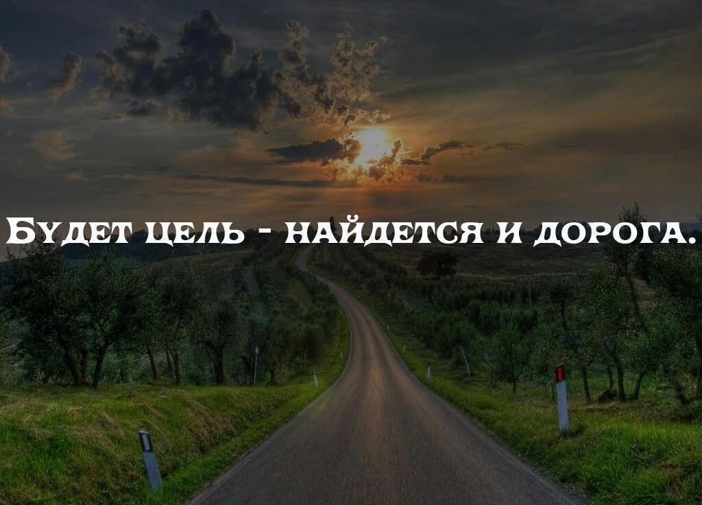 картинки с надписью назад дороги нет утверждением конфронтации двух