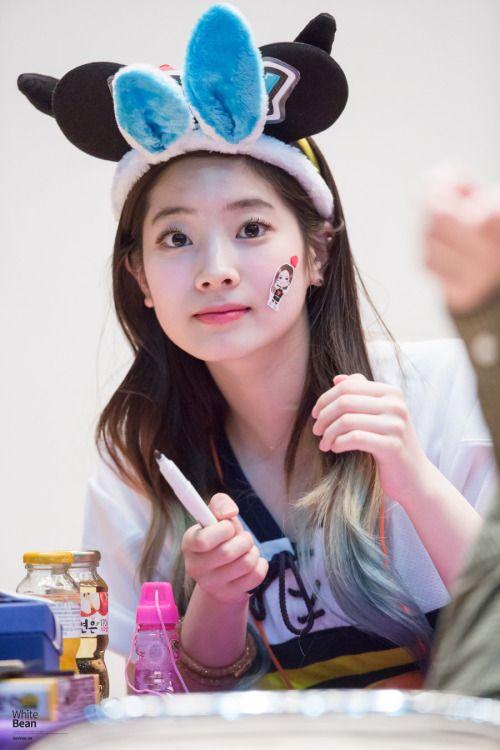TWICE , Dahyun