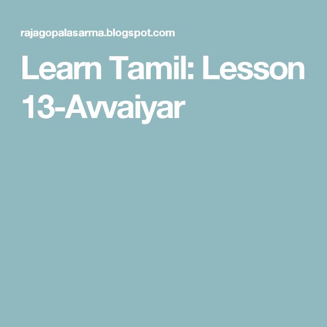 Learn tamil lesson 13 avvaiyar tamil pinterest poet learn tamil lesson 13 avvaiyar malvernweather Image collections