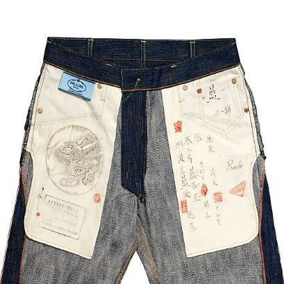 ec93a8582aa96 Prada - Made in Japan jeans are produced by Dova, the worlds most  sophisticated denim manufacturer
