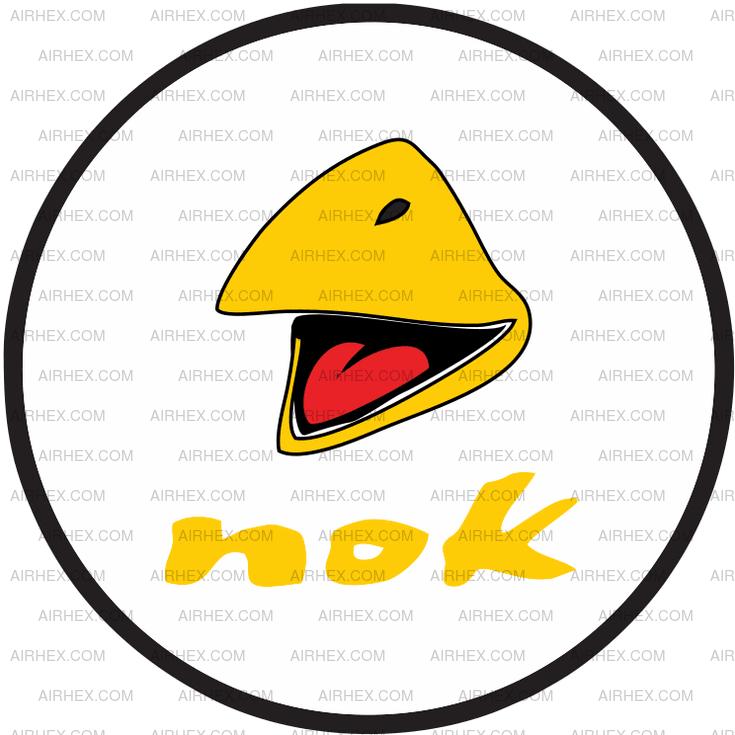 Nokair Logo Airline Logo Logos Square Logo