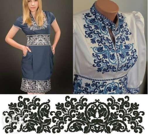 6a293c295193dd вишиті плаття бісером ціна - Пошук Google | ВИШИВКА | Візерунки ...