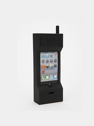 http://loja.voucomprar.com/product/251816/80s-cell-phone-case-case-de-celular-antigo-para-iphone
